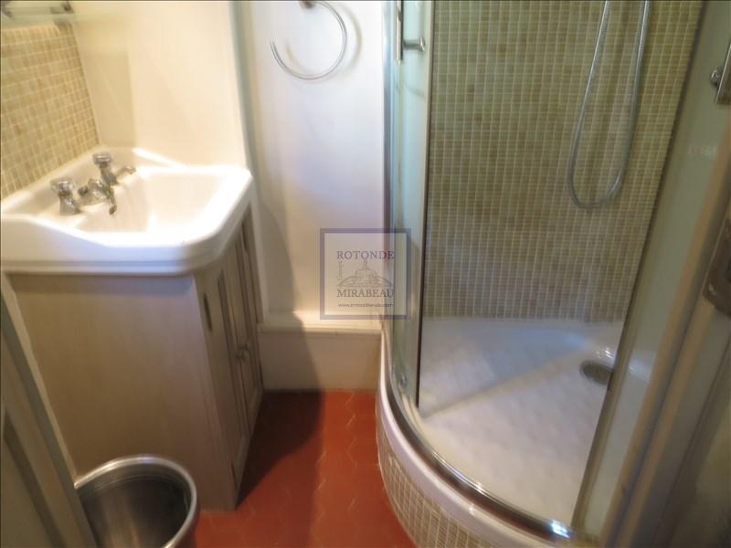 Vente Appartement AIX EN PROVENCE séjour de 16.83 m²