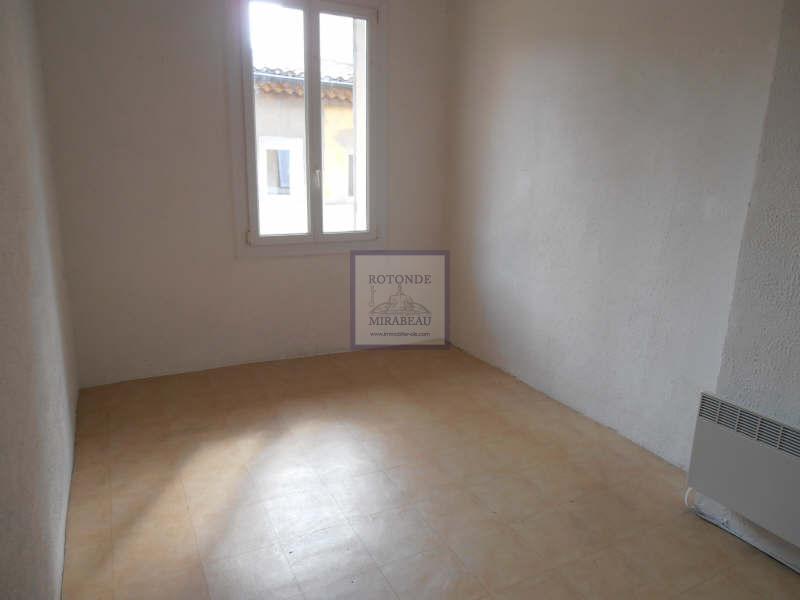 Location Appartement AIX EN PROVENCE séjour de 19.22 m²