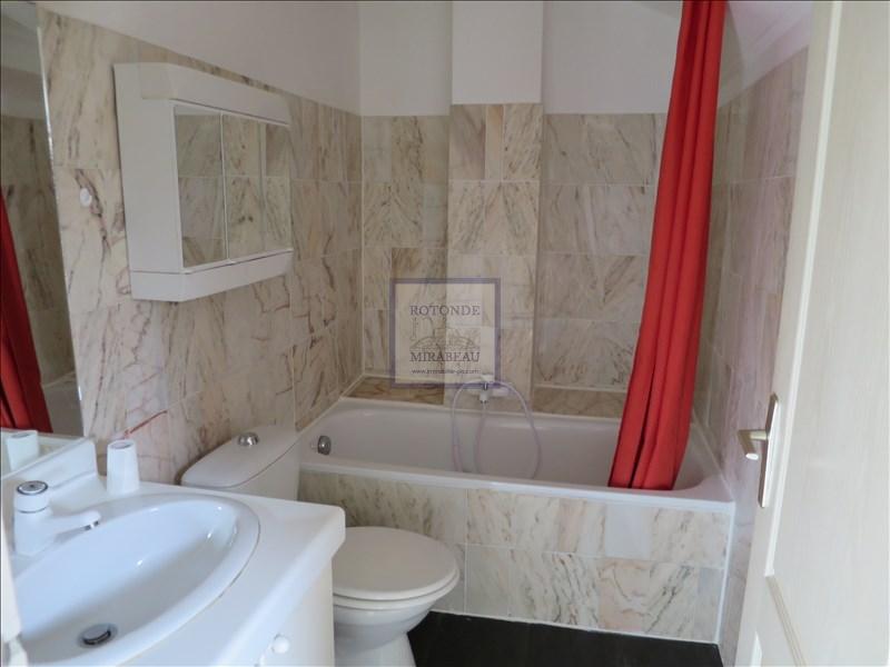 Location Appartement AIX EN PROVENCE séjour de 20 m²