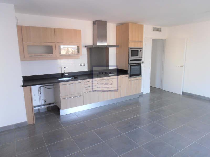 Location Appartement AIX EN PROVENCE séjour de 25.93 m²
